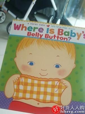 interlace,1# - 卡伦.卡茨 宝宝的肚脐眼在哪里,纸板书启蒙认知翻翻书带音频