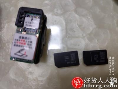 interlace,1# - 途强北斗GPS定位器,车载OBD免安装小型防盗汽车定仪器