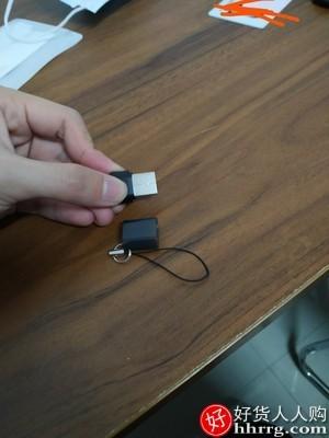interlace,1# - 小米随身wifi,便携式路由器无线网卡无限接收器