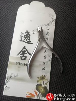 interlace,1# - 死皮剪美甲专业修手指甲剪,剪脚趾甲去死皮修甲工具