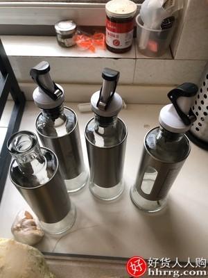 interlace,1# - 不锈钢油壶酱油瓶醋瓶,厨房调味瓶油罐套装玻璃防漏装油瓶