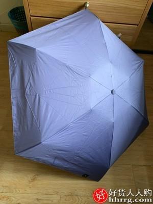 interlace,1# - 蕉下胶囊遮阳太阳伞,防晒折叠雨伞