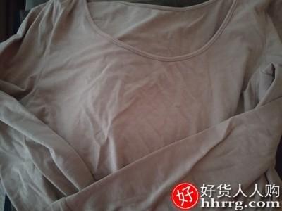 interlace,1# - 蕉下保暖内衣女,美体上衣秋衣肉色内穿低领德绒打底衫
