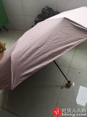 interlace,1# - 摩猎太阳伞防晒遮阳防紫外线,两用便携胶囊伞晴雨伞
