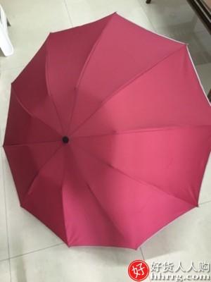 interlace,1# - 左都汽车载车用雨伞,晴雨两用折叠伞自动伞