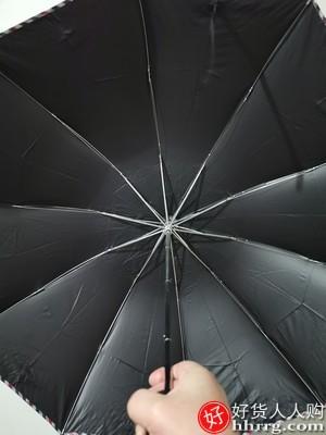 interlace,1# - 天堂伞大号超大雨伞,三人晴雨两用折叠黑胶防晒遮阳伞