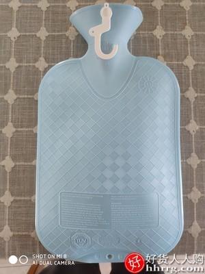 interlace,1# - 德国进口Fashy防爆pvc注水热水袋,敷肚子暖手脚暖水袋