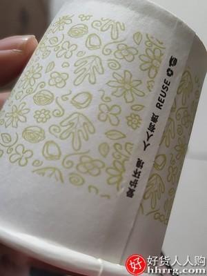 interlace,1# - 一次性杯子家用加厚纸杯,一次性商用纸水杯