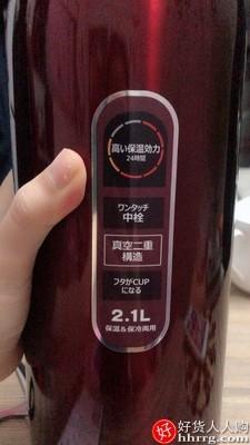 interlace,1# - 日本泰福高热水瓶304不锈钢保温壶,家用大容量热水壶