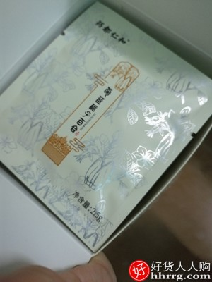 菊苣栀子茶,排葛根非双茶