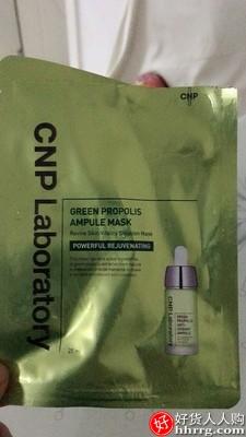 希恩派绿色蜂胶柔肤焕颜面膜,补水保湿美白