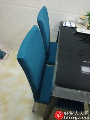 餐桌椅子套罩,弹力连体通用餐椅套坐垫