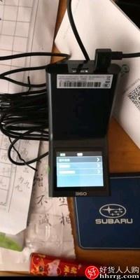 360隐藏式行车记录仪,车载免安装无线全景电子狗一体机