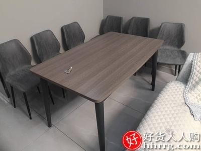 1589075966 O1CN01rfbDri1Kpb1Yx30oo 0 rate.jpg 400x400 - 北欧餐桌椅组合,实木一桌四椅六椅长方形饭桌