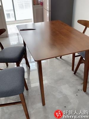 林氏木业北欧餐桌椅组合,实木家用小户型饭桌子