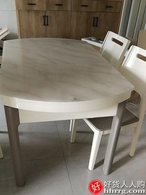 1589418927 O1CN01K4lXjx2M97htjHhGB 0 rate.jpg 400x400 - 林氏木业可伸缩餐桌椅组合,小户型折叠饭桌家用圆桌