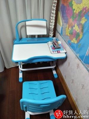 法兰芭比好学童儿童学习桌,儿童书桌小学生写字桌套装