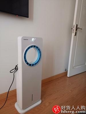 志高空调扇制冷器,家用无叶风扇冷风机移动水冷空调