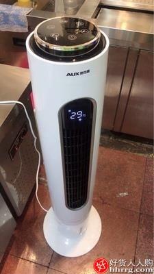 奥克斯空调扇,家用制冷器小型空调单冷风扇冷风机