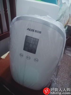 奥克斯除湿机,卧室地下室小型除湿器干燥机