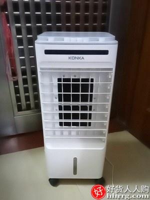 康佳空调扇,家用小型冷风机冷风扇移动小空调