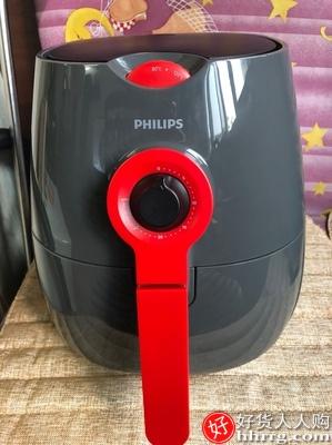 飞利浦无油空气炸锅HD9215,家用全自动多功能大容量