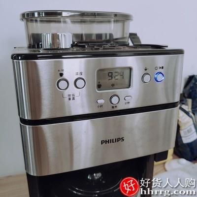 飞利浦HD7753全自动美式咖啡机,家用研磨一体