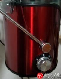 苏泊尔榨汁机,多功能渣汁分离水果榨果汁机