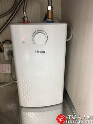 海尔EC5U厨房小型厨宝电热水器,家用储水式速热
