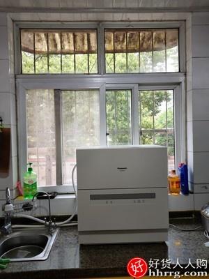 松下全自动洗碗机,家用台式免安装6套杀菌烘干电动刷碗机