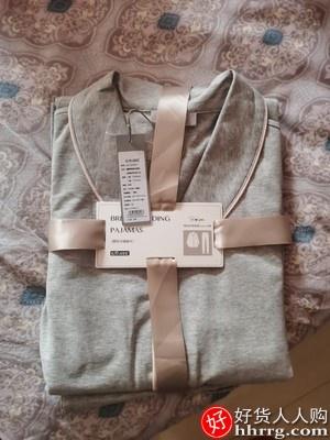嫚熙月子服夏季薄款,产后孕妇家居服纯棉哺乳睡衣