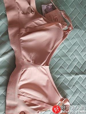 嫚熙哺乳内衣聚拢防下垂,夏季薄款喂奶孕妇文胸