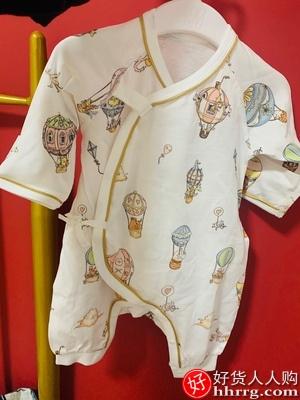 嫚熙夏季薄款婴儿连体衣,宝宝哈衣爬服纯棉衣服