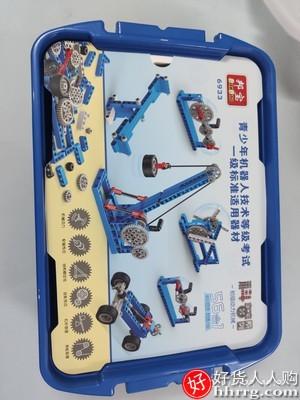 邦宝6933机械齿轮编程stem6932机器人,拼装电子积木玩具