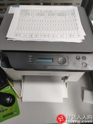 惠普m1136黑白无线wifi激光打印机,复印件扫描一体机