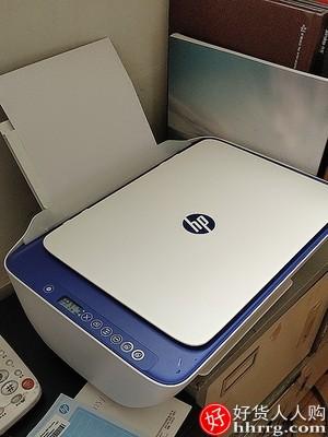 惠普2621家用小型彩色打印机,连接手机无线wifi喷墨复印件扫描一体机