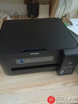 爱普生L4156/4158/3153/3151彩色打印机,复印件扫描一体机喷墨连供三合一
