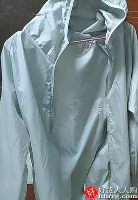南极人男女防晒服,超薄透气防晒衣夹克衫户外风衣外套