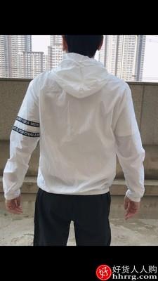 男韩版运动休闲透气衫防晒服,夏装超薄夹克