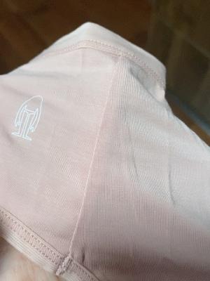 蕉内500E莫代尔女士内裤,提臀中腰冰丝感无痕透气三角裤