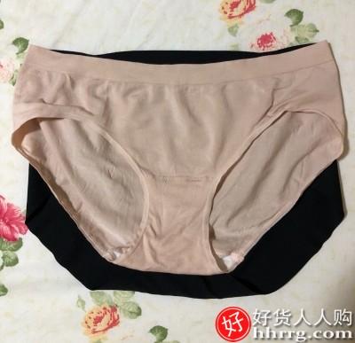 Ubras莫代尔无缝抗菌底裆内裤,舒适中腰一体织技术莫代尔抗菌