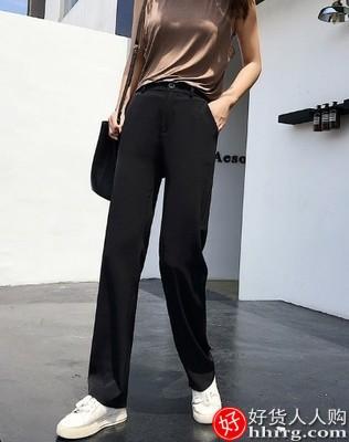 高腰垂感宽松直筒显瘦阔腿裤,薄款冰丝拖地雪纺裤