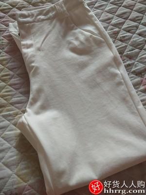 白色九分裤西装裤女,直筒修身高腰显瘦哈伦休闲女裤