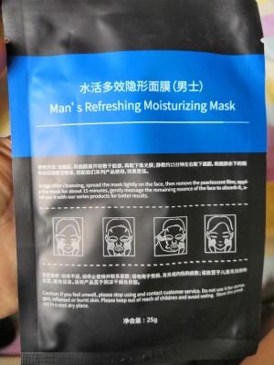 WIS男士补水活力隐形面膜,控油补水保湿收缩毛孔