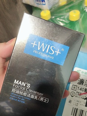 WIS男士洗面奶,收缩毛孔补水洁面乳