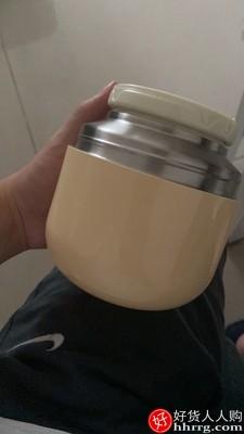 物生物焖烧杯保温饭盒,超长保温壶闷烧杯