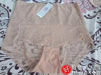 高腰蕾丝内裤女,纯棉裆抗菌收腹提臀内裤
