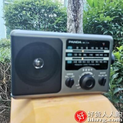 1600305053 O1CN01G2ywWm1KQrex81sT4 0 rate.jpg 400x400 8d6ed8cb - 熊猫全波段收音机,便携式老人收音机