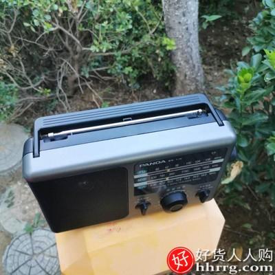 1600305084 O1CN01XK8cKR1KQrexbxTUC 0 rate.jpg 400x400 a0894e20 - 熊猫全波段收音机,便携式老人收音机