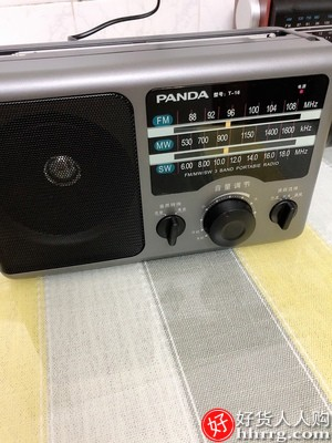 1600305090 O1CN01YkdHqR1VjbdwAP0Wf 0 rate.jpg 400x400 04ecd542 - 熊猫全波段收音机,便携式老人收音机
